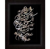 تابلو الحمد 88×68 سانتیمتر