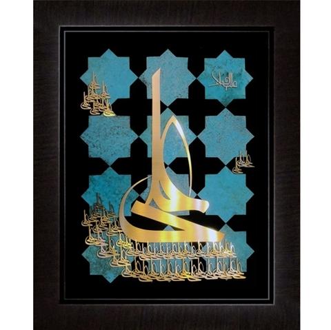 تابلو علي(ع) 50×60 سانتیمتر