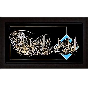 تابلوی دعاي فرج 110x60 سانتیمتر