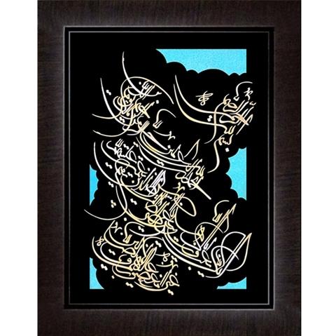 تابلوی الحمد 80x60 سانتیمتر