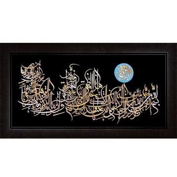 تابلوی معرق مس الحمد وان يكاد ترکیبی 60×110