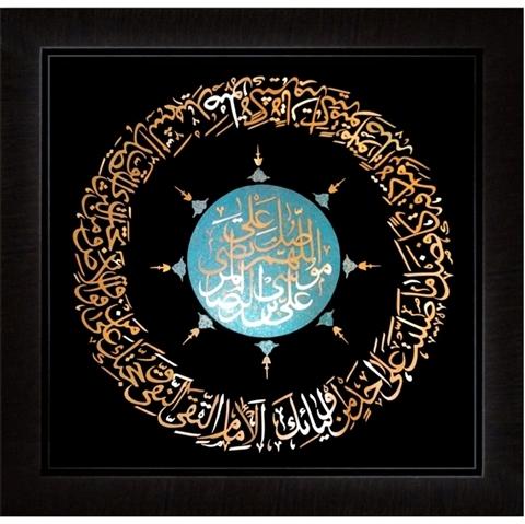 صلوات خاصه امام رضا