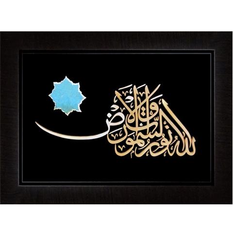 الله نور سماوات 60×45
