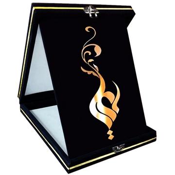 تندیس یا علی به همراه جعبه تندیس