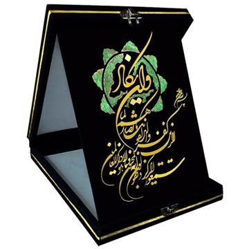 جعبه لوح تقدیر وانیکاد مناسب برای هدیه دادن جهت قرار گیری بر روی میز