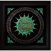 ان الحسين مصباح الهدی و سفینه النجاه