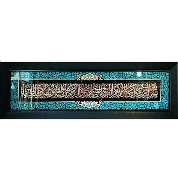تابلوی وانیکاد 150در 60 دور کاشی فیروزه ای
