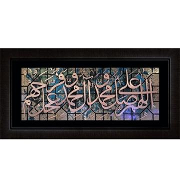 تابلوی بزرگ  اللهم صلعلی محمد و آل محمد و عجل فرجهم سایز 150 در 70 سانتیمتر