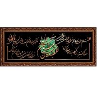 صلوات امام رضا 40x90