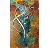 بسم الله 30×50 سانتیمتر جدیدترین و زیباترین تابلوی بسم الله الرحمن الرحیم موجود در بازار