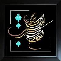 تابلوی معرق مس اشهدان فاطمه الزهراء بنت رسول الله عصمة الله الكبري وحجة الله علي الحجج